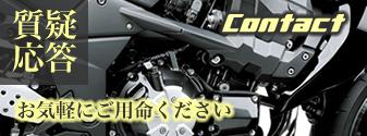 Auto Shop OKAWA 有限会社大川雄司商会